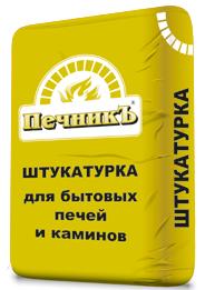 Инструкция Клей Печник - фото 7